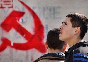 КС Молдовы признал запрет коммунистической символики в стране незаконным