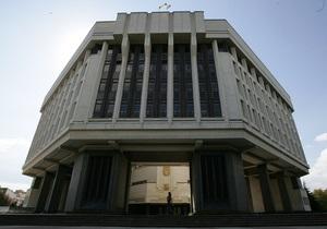 Парламент Крыма завтра примет решение о назначении премьера