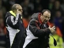 Триумф Гранта: Челси побеждает Ливерпуль