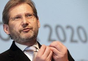 Европа готова дать Украине 10 миллионов евро на развитие региональной политики