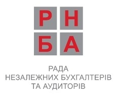В Киеве прошла конференция  Международная интеграция в сфере аудита и бухгалтерского учета
