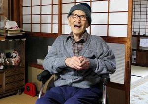 Самый старый человек на планете умер в Японии