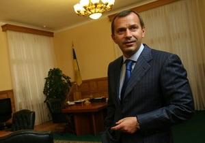 Кабмин возобновил деятельность комиссии по противодействию рейдерству