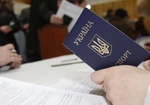 В Одессе молодая девушка умерла около избирательного участка