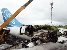 Сибирь выплатит родственникам жертв катастрофы А310 по 1 млн рублей