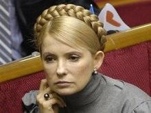 Тимошенко продолжает болеть ангиной