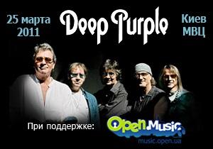 Билеты на концерт Deep Purple в Киеве уже в продаже