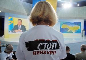 Движение Стоп цензуре пригрозило общенациональной журналистской забастовкой