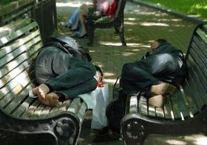 В Киеве к Евро-2012 бездомных с улиц Киева убирать не будут
