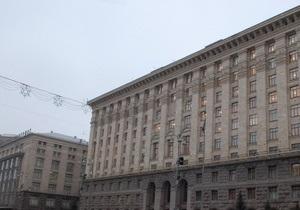Столичная власть взяла под контроль Киевэнергохолдинг