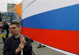 Каждый третий россиянин хочет, чтобы его страна превратилась в супердержаву