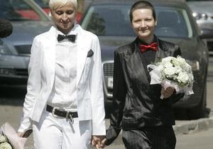 Совет церквей призвал украинскую делегацию в ПАСЕ проголосовать против однополых браков