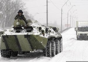 Циклон покинул Украину. Снегопадов не будет - вице-премьер Вилкул