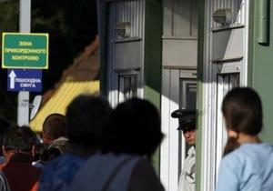 Евро-2012: За минувшие сутки в Украину прибыло рекордное число болельщиков