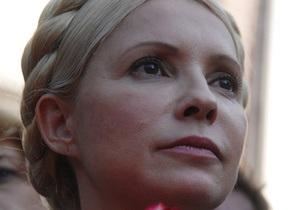 Тимошенко просит власти США проверить, за чей счет составлен доклад по ее делу