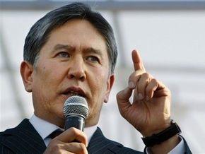 Киргизская оппозиция выдвинула единого кандидата на пост президента