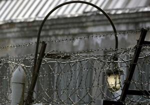 В Афганистане 470 заключенных сбежали через туннель
