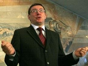 ЗН: Луценко считает, что в Украине существуют предпосылки для силового развития событий