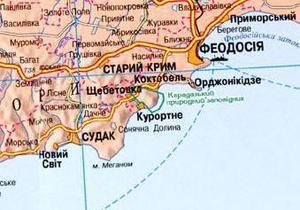 В Крыму возбудили дело по факту отчуждения земли стоимостью 1,6 млн