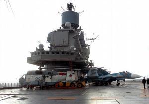Российские десантные корабли направляются в сирийский порт