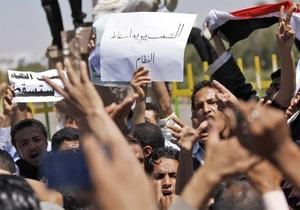 В столице Йемена похороны погибших демонстрантов переросли в массовую акцию протеста