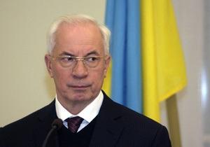 Азаров: В 2011 году объем госзаймов Украины уменьшится на 30%