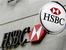 Крупнейший британский банк потерял диск с данными тысяч клиентов