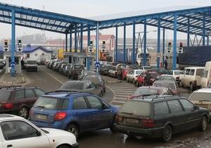 Львовянин пытался незаконно вывезти из Украины свыше 37 тысяч евро