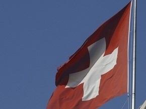 Швейцарцы одобрили введение биометрических паспортов