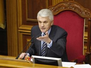 Литвин заявил о спланированной дестабилизации ситуации в Украине