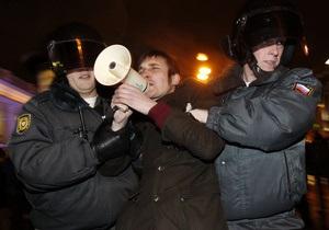 Полиция начала задержания на Триумфальной площади