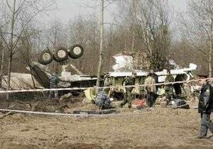 Следователи продолжают искать останки погибших под Смоленском