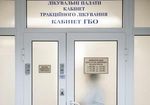 ГПС: Соседка Тимошенко по палате со схожим диагнозом уже выписана