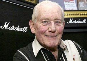 Умер создатель гитарного усилителя Джим Маршалл