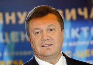 Посол Украины при ЕС: Янукович в Брюсселе попросит отменить визовый режим