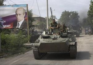 Пятая годовщина южноосетинского конфликта: в МИД Грузии утверждают, что 20% территории страны оккупировано РФ