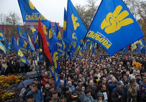Свобода: Заявление Сената Польши о событиях 1943 года содержит признаки ксенофобии и шовинизма относительно украинцев