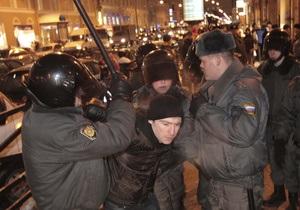 Источник: У задержанных в Москве изъяли 200 ножей