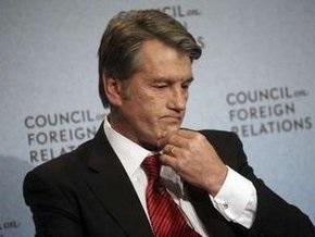 Ющенко не попал на прием к Обаме
