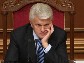 Литвин: Изменения в закон О выборах Президента нуждаются в особом внимании