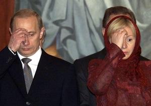 Фотогалерея: 29 лет спустя. Владимир Путин развелся с женой