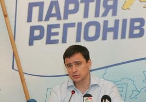 Партия регионов хочет запретить все националистические организации