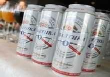 Балтика 0 Безалкогольное  поднимает вопрос автомобильной культуры в Украине