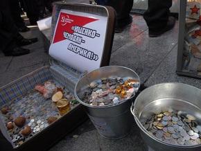 Фотогалерея: Билет для Ющенко в один конец