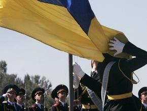 Украина отмечает 65 годовщину освобождения от нацистских захватчиков