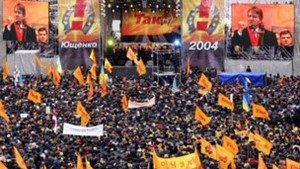 Би-би-си: Потерянные завоевания  оранжевого  Майдана