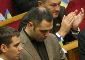 Ъ: Портнова допросили в Генпрокуратуре