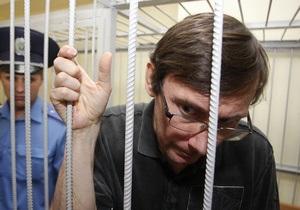 Луценко в СИЗО потерял сознание - жена