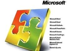 72% украинцев пользуются нелицензионными программами Microsoft