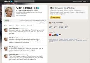 Корреспондент: Украинские оппозиционеры активно осваивают социальные сети